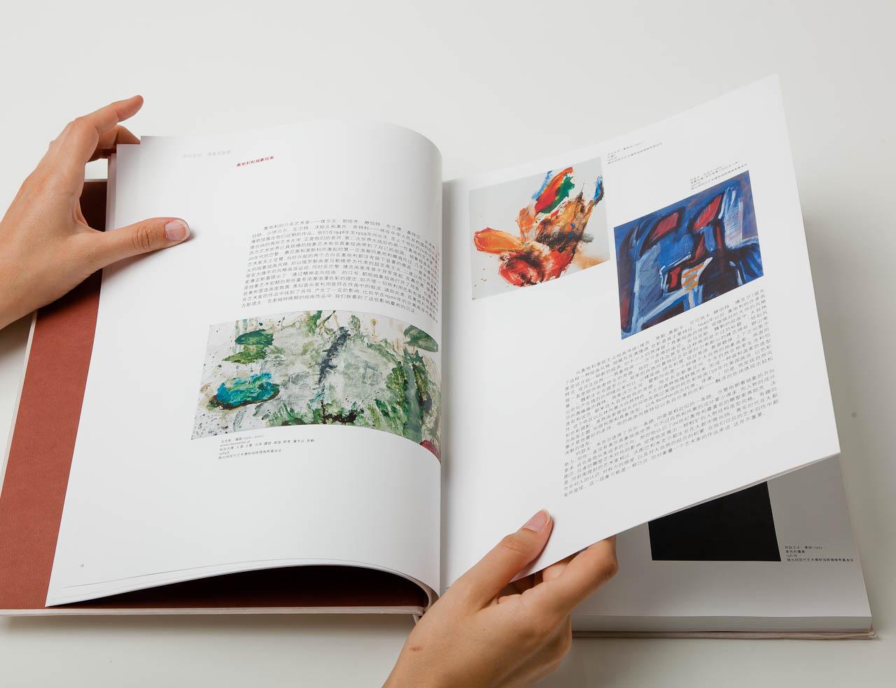China Katalog